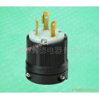 NEMA L6-30P 美式插头 旋锁电机插座