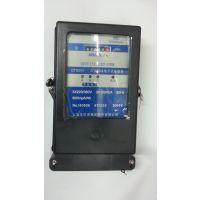 批发  杭州华立DTS541 三相四线  电子式电能表 保修5年 只卖好的