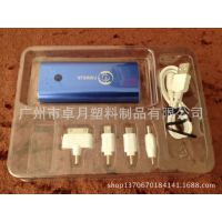 广州供应移动电源透明PVC吸塑