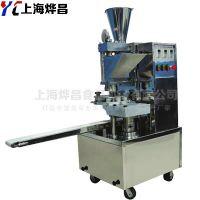 烨昌包子机提供免费上门培训指导,安装,调试(YC-2405)