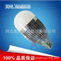 星火照明新款LED球泡灯 9W 超亮LED灯饰批发 淘宝代发