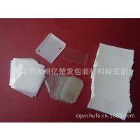 厂家直销:PC麦拉片  防火阻燃麦拉片  绝缘片  耐磨 质优价廉