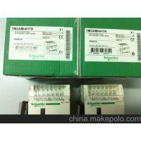 TM2AMO2HTN 施耐德M218模拟量模块 2输出 -10V~10V DC