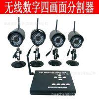 数字无线摄像机监控器 四画面分割 动态侦测录像拍照 32G SD卡存