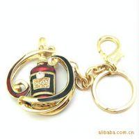 供应白兰地酒瓶酒壶钥匙扣 马爹利礼品广告促销礼品钥匙链礼品