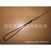 【专业生产】天线挂绳 天线手挽带 天线吊绳 (增强收音箱效果)