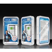 海陆通手机锂电池 诺基亚型号齐全 特价批发 原装正品
