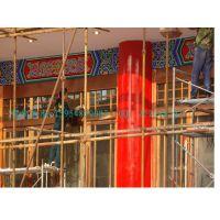 寺庙园林古建筑彩画的作用和分类特征