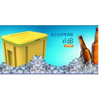 推荐北京GONNA(甘兰)上海鲜宝包装户外保温十大品牌厂家用品专卖店保温箱价格