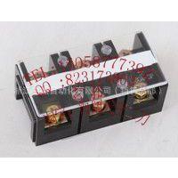 TC系列大电流接线盒 TC-2003固定式接线端子 200A 3P组合式接线板