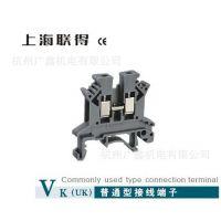 VK(UK)-2.5B 高品质CE认证端子排 上海联得 导轨式组合接线端子