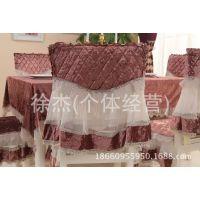 新款绗缝绒面高档简约现代中式大气餐椅桌布13件套
