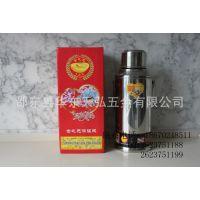供应湖南邵东厂家直销不锈钢8P保温瓶 不锈钢保温瓶壳体热水瓶
