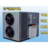 供应广西北海海虾虾空气能热泵烘干机_北海海产品空气能热泵烘干设备