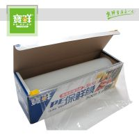 供应批发宝鲜防雾PE食品保鲜膜30cm*300m大连卷装盒带切割器网店代理