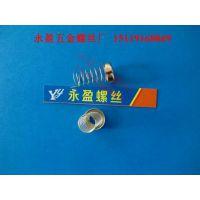 【中山弹簧厂家】供应0.6*5*5.5开关弹簧-定位弹簧-回旋弹簧