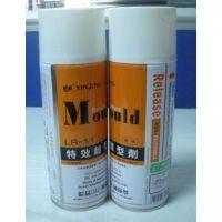 银晶特效离型剂 银晶LR-13 干性脱模剂 脱模剂