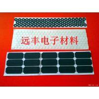 特价供应格纹橡胶垫 3M橡胶垫 防震橡胶脚垫