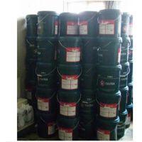供应加德士特级宽温抗磨液压油 HDZ32#液压油