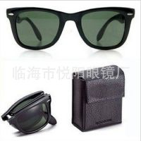 新货推荐男女太阳镜  墨镜 RB4105 可折叠便带