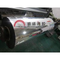 塑料薄膜 印刷膜 绝缘膜 复合膜 丝印膜 包装膜 灯箱膜 音膜 转印膜 电子白板膜