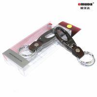 欧美达高档金属钥匙扣锁匙扣钥匙圈钥匙挂件皮扣B3733-1