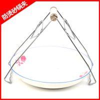 12C1-1万能盆碗夹 沙锅夹 多功能取碗夹 防烫碗碟夹 /夹碗器