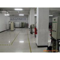 供应佛山深圳海丰原水处理设备  原水过滤处理系统(图)