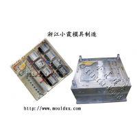 神奇模具,塑胶电表箱模具、高档模具,塑料电表箱模具
