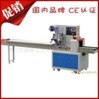 红包包装机 利是封包装机(太川机械 国内知名品牌 欧盟CE认证)