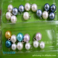 服装纺织辅料ABS仿珍珠10mm珍珠纽扣、七甲山仿珍珠厂家直销。