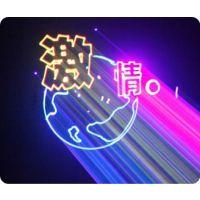 上海全彩激光系统租赁公司