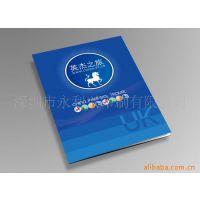 供应企业目录书刊画册书籍儿童书刊时尚杂志印刷服务
