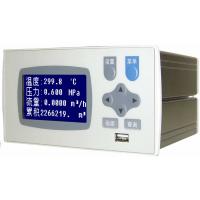 XSR20FC系列补偿流量积算记录仪使用说明 显示仪表