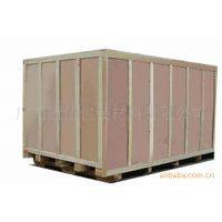 广州中山佛山木箱 电梯包装 熏蒸木箱包装 胶合板木箱