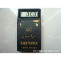供应手机辐射测试仪防辐射用品专业生产商检测效果超好