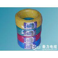 BV铜塑线安装,合阳县BV铜塑线,陕西电缆厂