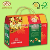 厂家定做各式食品包装盒/彩盒