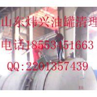 储油罐清理 储油罐清理的重要性炜兴油罐清理