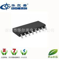 全新原装现货ABOV品牌单片机芯片 MC81F4204M专业IC 二三极管配单