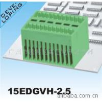 插拔式接线端子15EDGVH-2.5