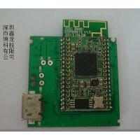 创杰1681S蓝牙BH-02耳机芯片  创杰蓝牙芯片 进口ic