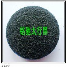 中国黑彩砂 太行绿彩砂 草原绿彩砂 杏黄彩砂厂家 优质彩砂供应 80-120目彩砂