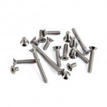 金裕 生产不锈钢机械螺钉厂家。GB818 GB819十字槽机螺钉
