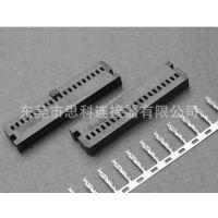 供应MOLEX2.54双排带凸点HSG,HRS2.54双排胶壳,CD-ROM双排胶壳