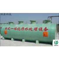 供应供应一体化屠宰污水处理设备 厂家直销 投资少 管理方便