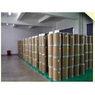 供应墨水级 亚邦 颜料棕27/黑工厂直销