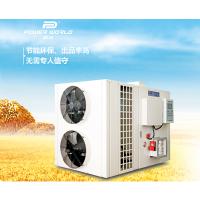 派沃空气能烘干机组 水稻烘干机 高温热泵烘干机 工业烘干机
