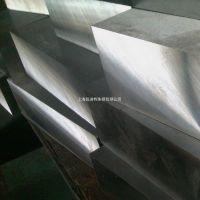 供应德国2363模具钢 1.2363模具钢材用途