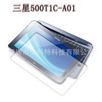 三星XE500T1C  保护膜 高清膜 屏幕贴膜 三星 高透膜
